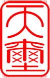 TianXi Macau